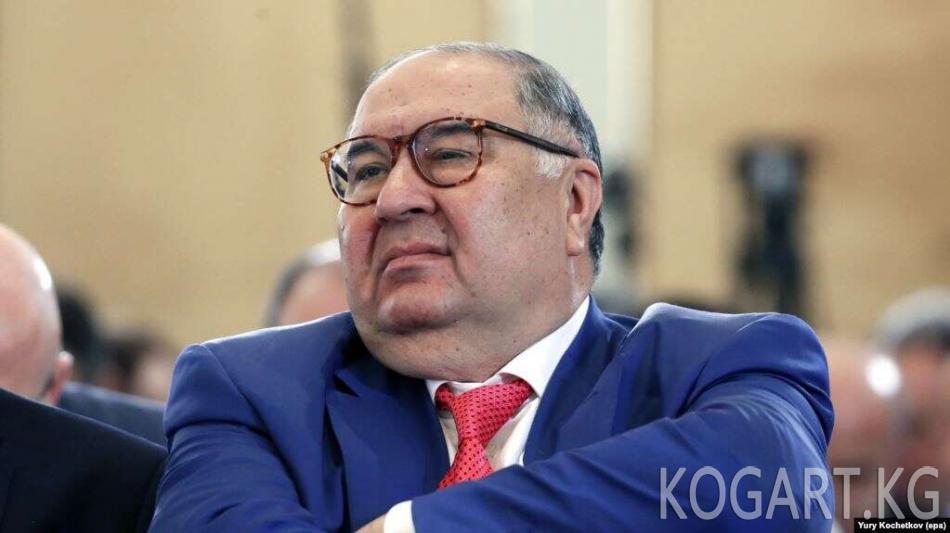 Алишер Усманов берген 5 млн доллар муктаж үй-бүлөлөргө таратылды