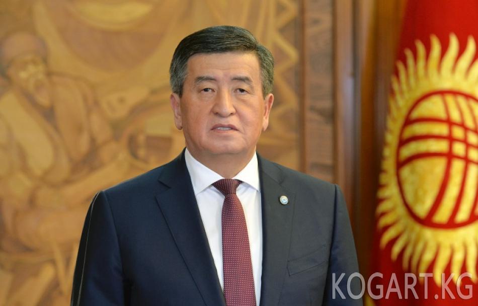 Президент Сооронбай Жээнбеков өлкөнүн мамлекеттик жана муниципалдык...