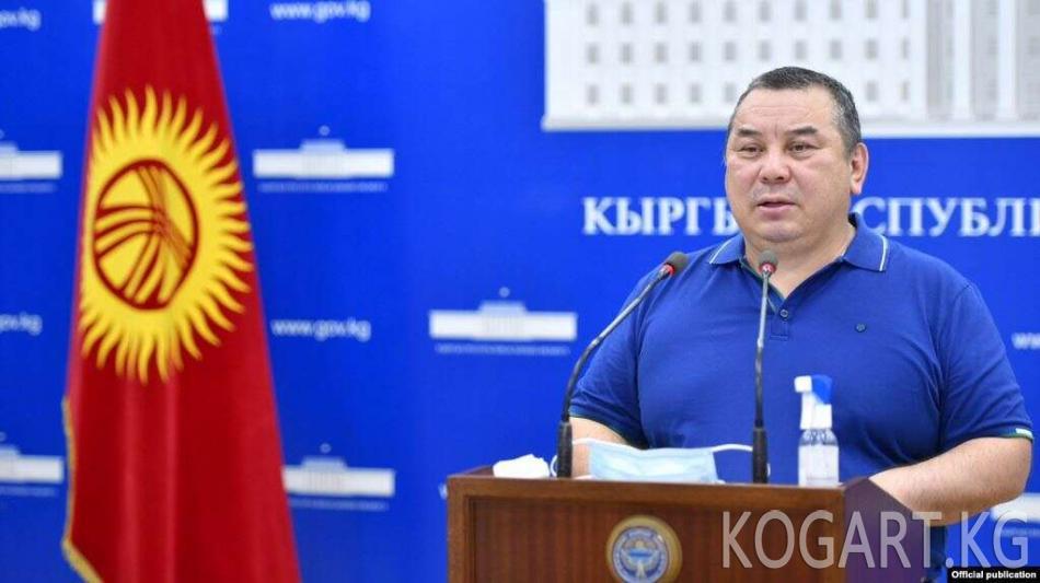 Бишкек: абал өзгөрбөсө, мэрия шаарды 15-20 күнгө жабуу тууралуу сунуш...