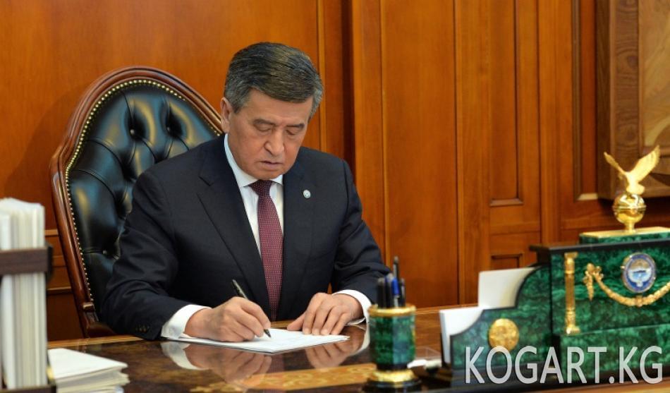 «Медицина кызматкеринин статусу жөнүндө» Кыргыз Республикасынын мыйзамына...