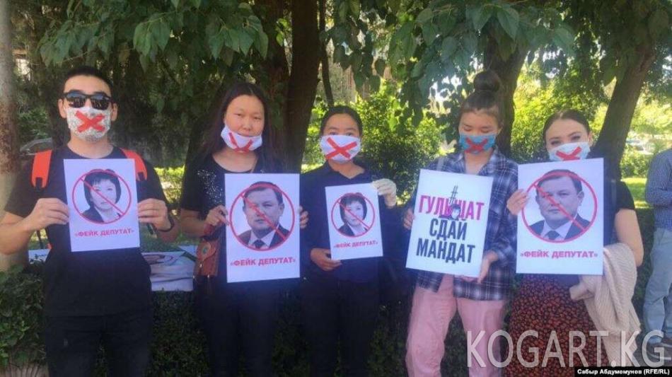 """Бишкекте """"#РеАкция 3.0"""" деп аталган митинг өтүп жатат"""