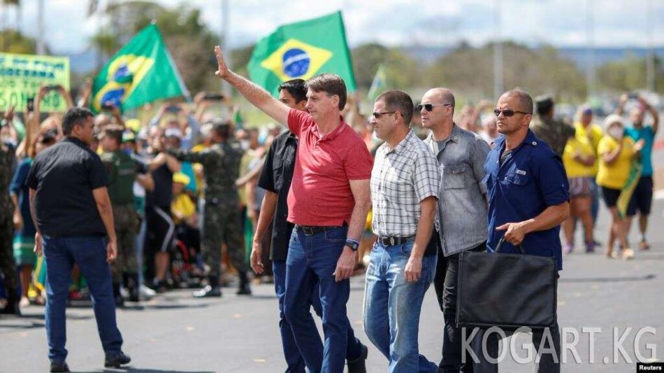 Бразилиянын президентине коронавирус жукту