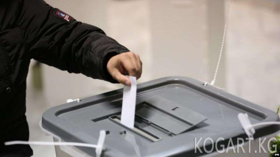 БШК: Шайлоого катышуу ниетин 42 саясий партия билдирди
