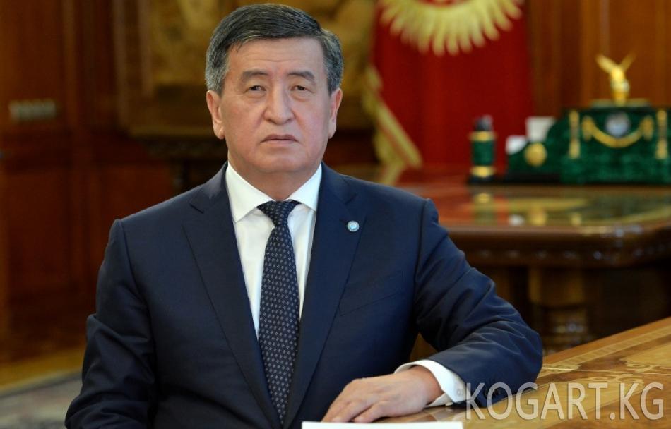 Президент Сооронбай Жээнбеков: Ынтымак, тилектештик менен ар бирибиз...