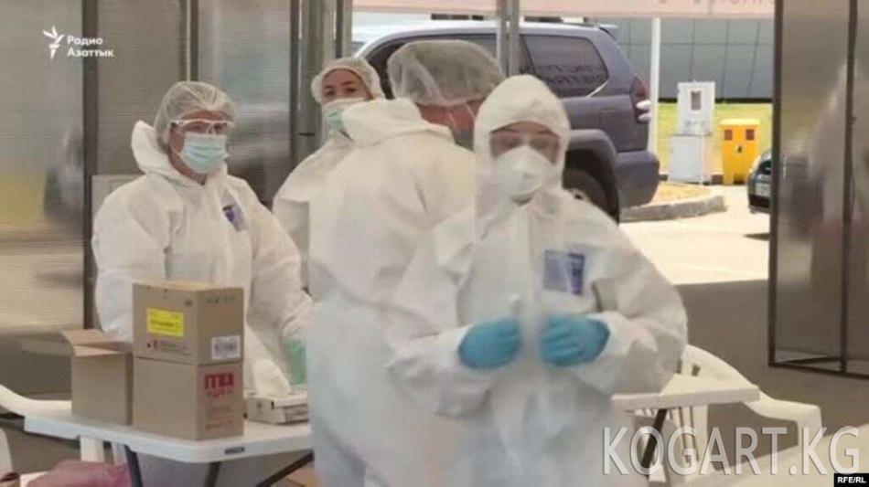 Өзбекстандын ооруканаларында коронавирус жуктурган бейтаптар үчүн орундар...