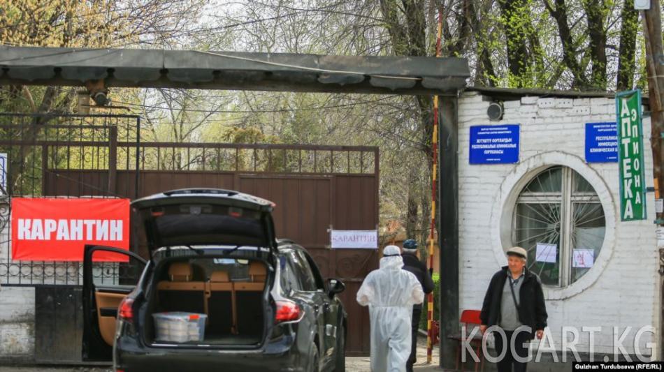 Бишкек менен Ош шаарларында эки жаңы оорукана курулат