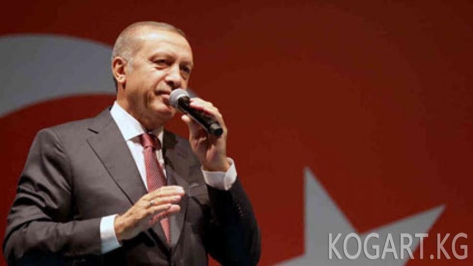 Эрдоган үч айга ѳзгѳчѳ кырдаал киргизилгенин жарыялады