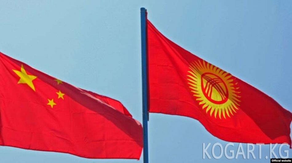 Кыргызстан Кытайдан карызды төлөөдө жеңилдик берүүнү сурады