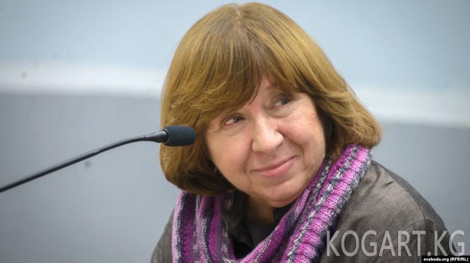 Нобель лауреаты Светлана Алексиевич бийликти басып алуу иши боюнча суракка...