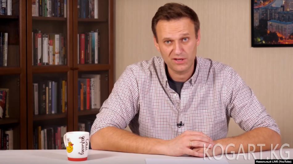 Немис клиникасы Навальныйдын ууланганын тастыктады