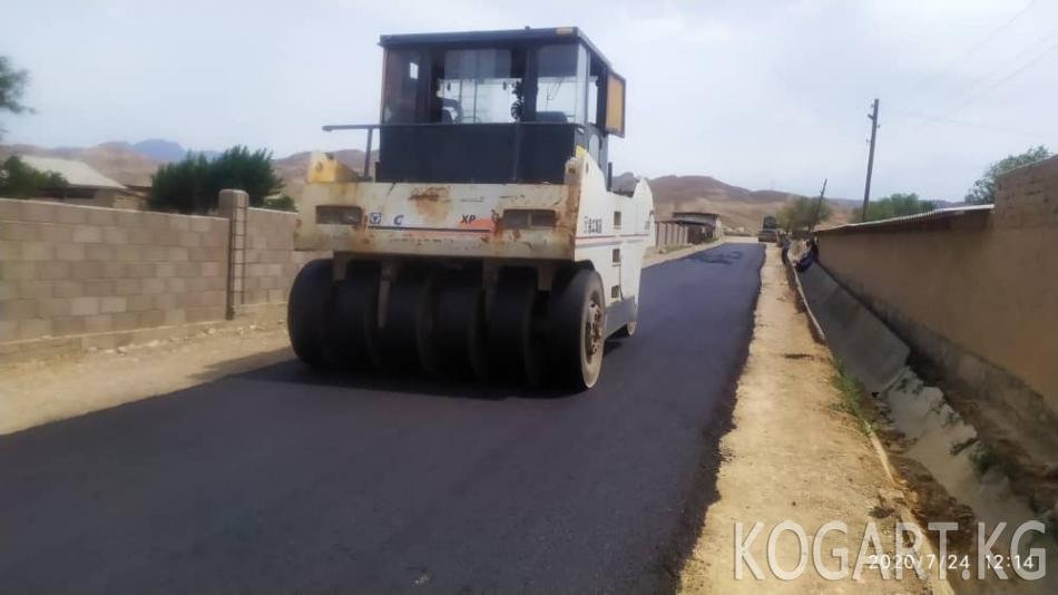 Жалал-Абад облусунда үч чакырымдан жол асфальттоонун 70 пайызы аяктап...