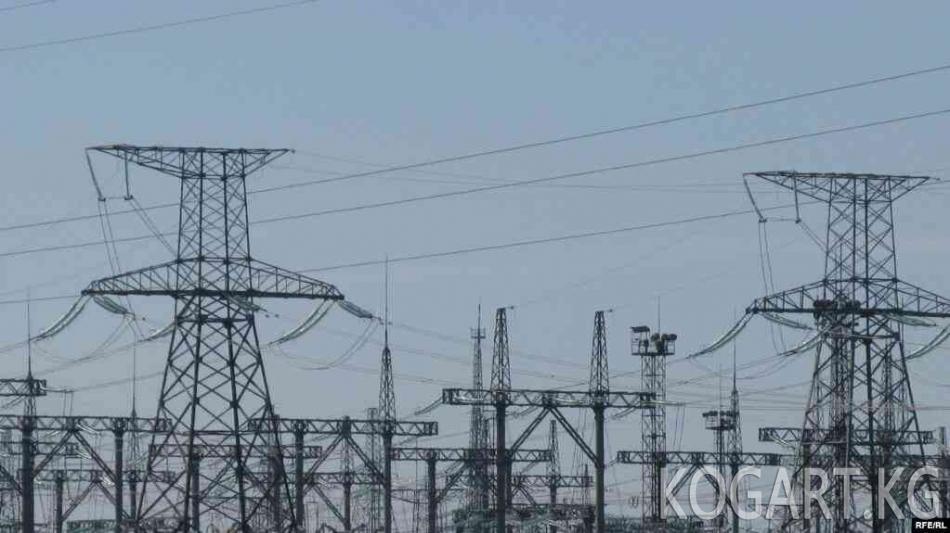 Казакстан келишим боюнча Кыргызстанга электр энергиясын кайтара баштады
