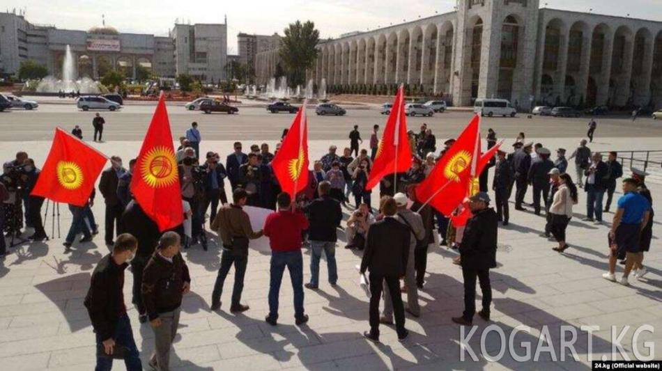 Шайлоо-2020: Бишкекте «Баарына каршы» деген акция болду