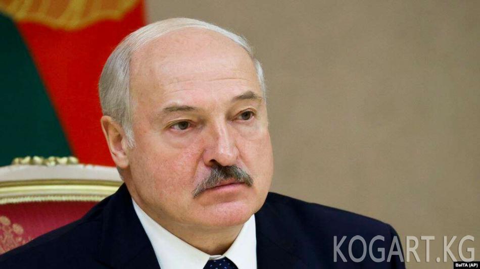 Александр Лукашенконун инаугурациясы жашыруун өттү