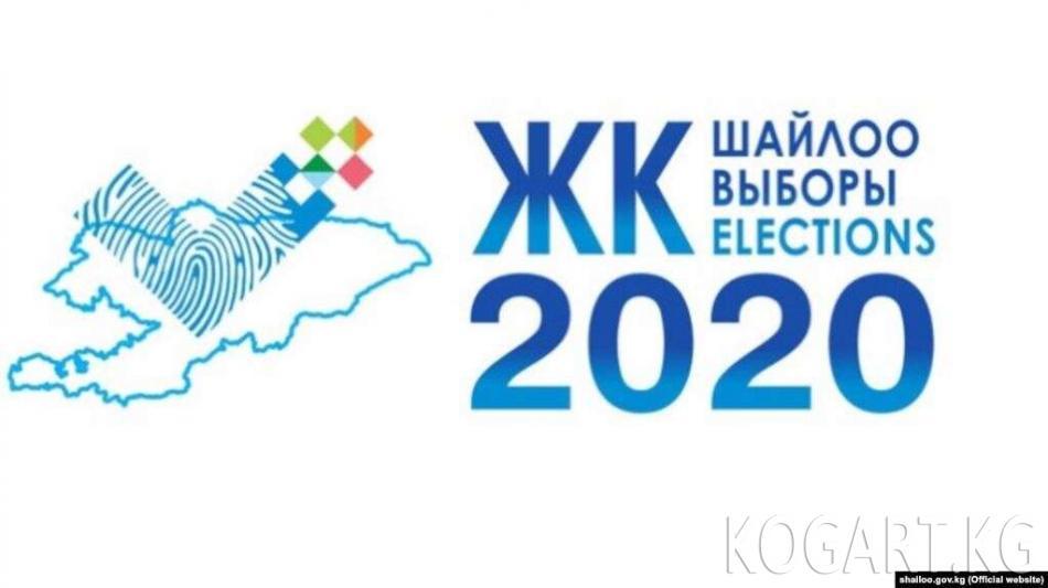 Кыргызстанда жарым миллиондой адамдын добуш берүү укугу жок