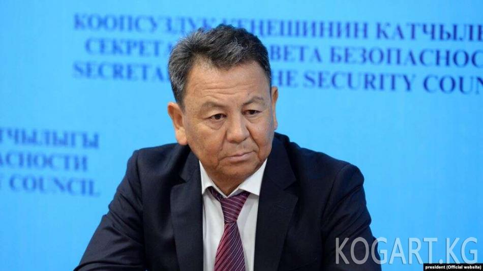 Өмүрбек Суваналиев өлкөнүн коопсуздук тармагын тейлеп жатканын билдирди