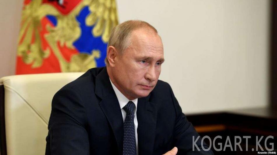 Путин Кыргызстандагы окуяларды «кыргыз элинин шору» деп баалады