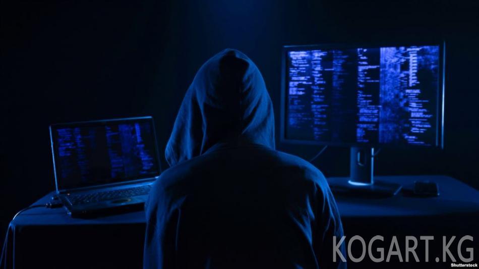 АКШ бийлик органдарынын системаларына хакердик чабуул болгонун билдирди
