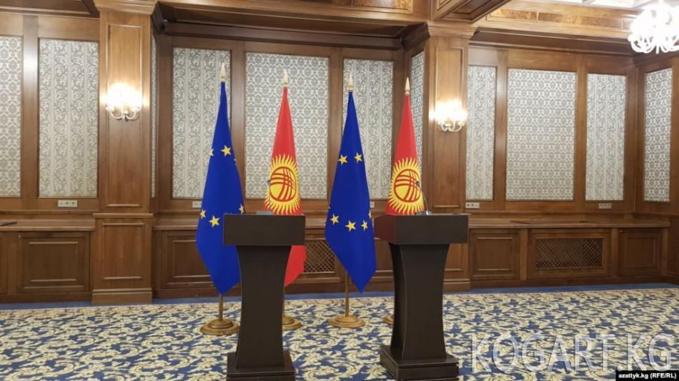 Евробиримдик Кыргызстанга бөлчү алты миллион еврону кийинки жылга...