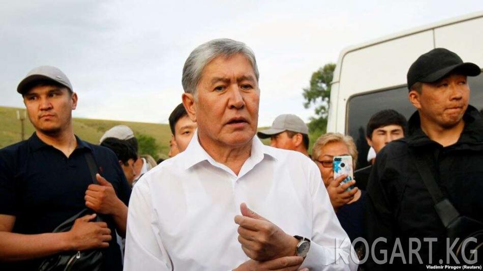 Алмазбек Атамбаев колонияга которулду