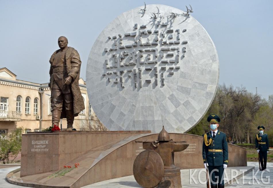 Борбор калаада улуттук баатыр — Бишкек баатырдын эстелиги ачылды