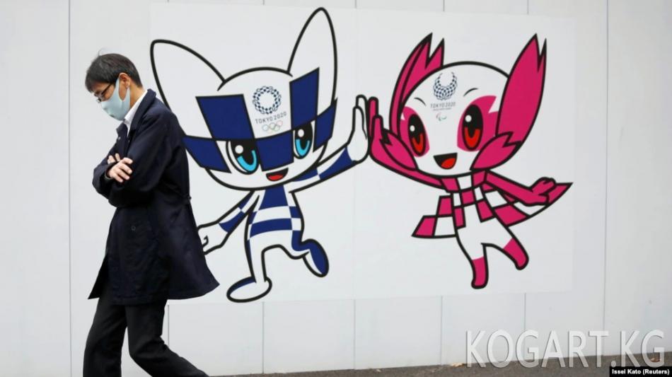 Токиодогу Олимпиада оюндары болбой калышы мүмкүн экенин четке каккан жок