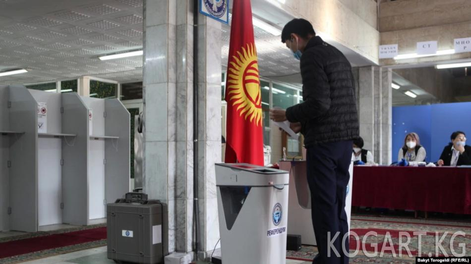 Бишкек шаардык кеңешине шайлоонун жыйынтыгы жокко чыгарылды