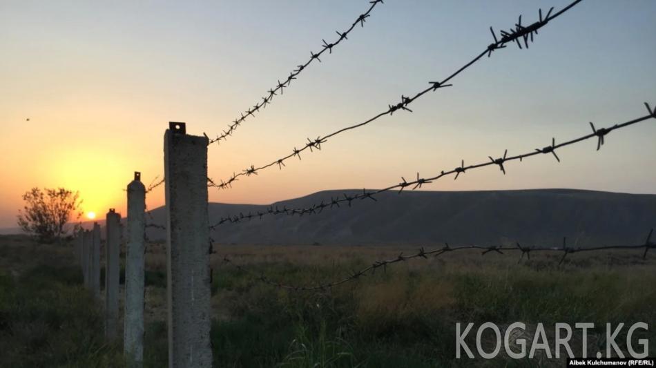 Кыргыз-өзбек чек арасындагы окуя боюнча расмий маалымат берилди