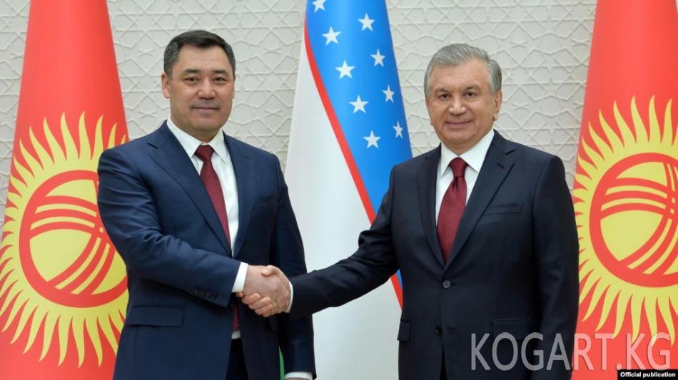 Жапаров менен Мирзиёев эки өлкө мамилесин жана кыргыз-тажик чек...