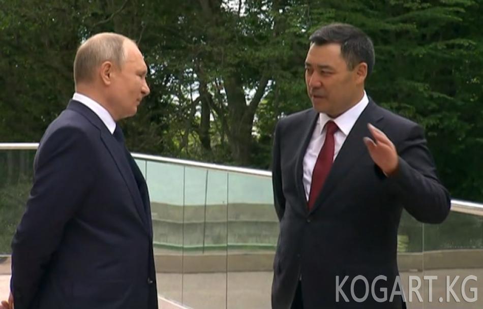 Президент Садыр Жапаровдун Россияга болгон иш сапары жыйынтыкталды