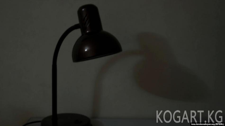 Кыргызстандыктарга электр энергиясын үнөмдөө эскертилди