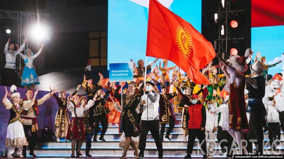 КМШ оюндары: Кыргызстандын эсебине дагы беш байге кошулду
