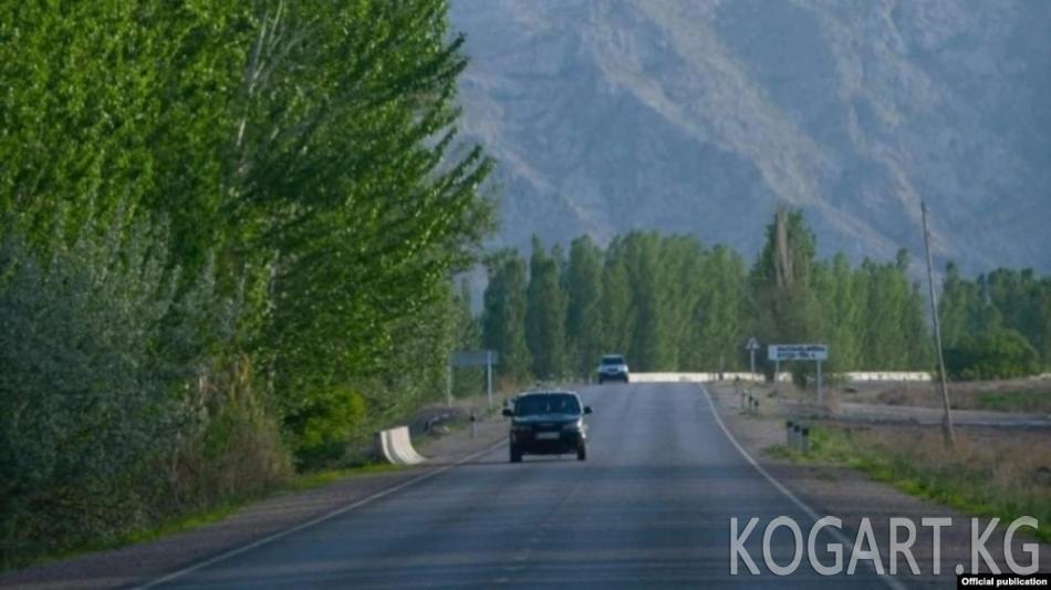Тажикстанга алып кирип кетилген окуучулар Кыргызстанга кайтарылды