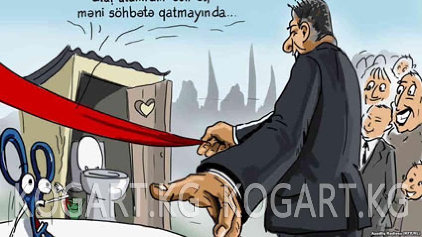 Азербайжанда 90 миң долларлык каражатка ажаткана ачылды