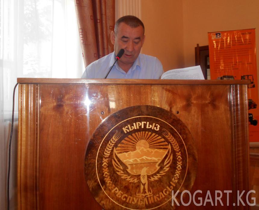 Жалал-Абад облусу боюнча 29 өнөр жай ишканалары бар, анын үчөө токтоп...