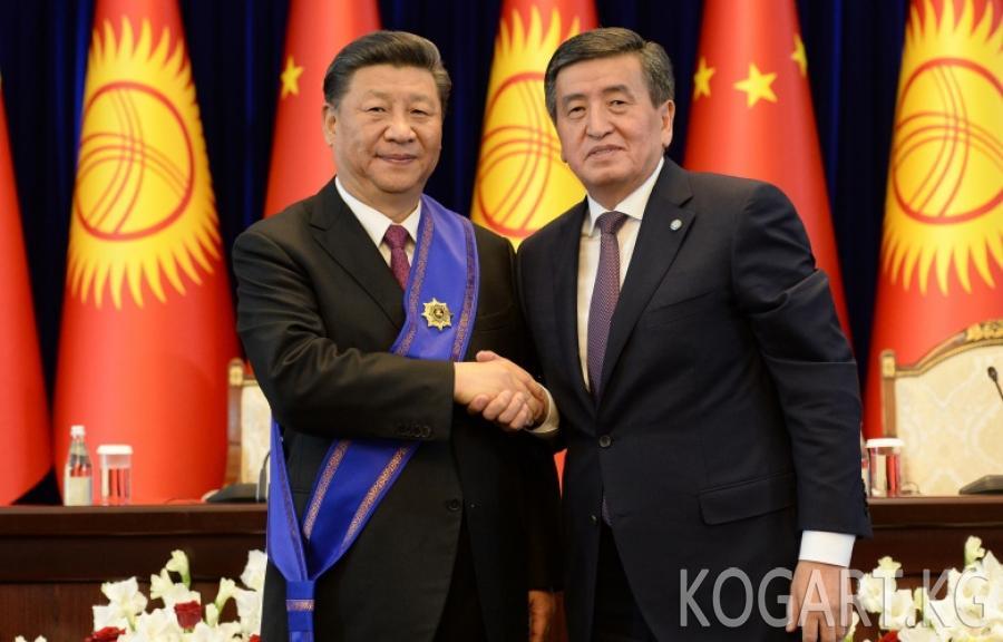 Президент Сооронбай Жээнбеков КЭР Төрагасы Си Цзиньпинге биринчи...