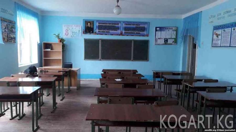 Өзбекстанда президенттик мектептерди чет өлкөлүк адистер жетектейт