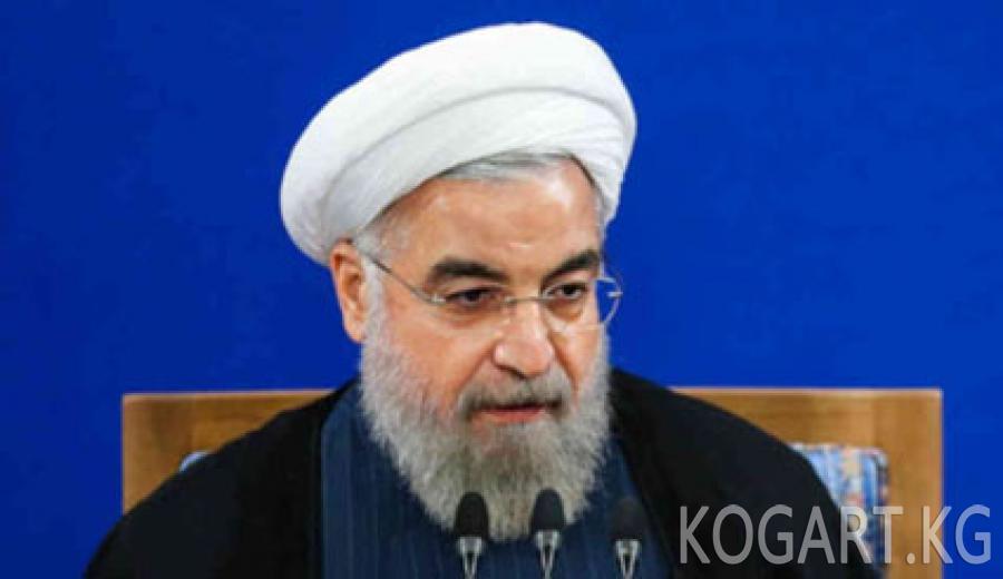 Иран АКШга каршы БУУнун эл аралык сотуна кайрылды