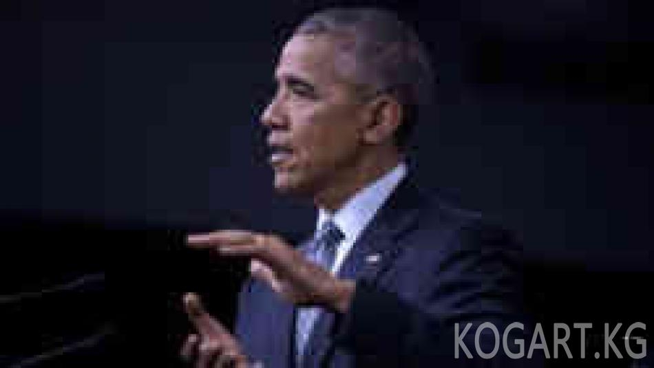 Обама: Жакынкы Чыгышта жихадчылар алсырап баратат, бирок дагы деле...