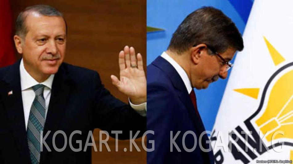 Түркиянын премьер-министри Ахмет Давутоглу отставкага кетти