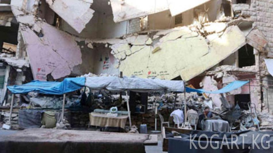 Орусия Алепподо күн сайын үч сааттык тыныгуу болуп турарын билдирди