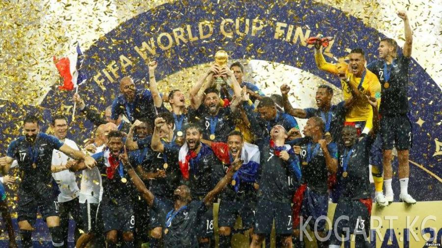 Франция футбол командасы дүйнө чемпиондугун утуп аталды