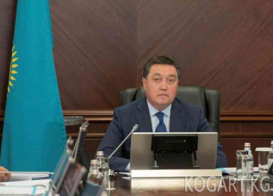 Кыргыз-казак өкмөт башчыларынын жолугушууcу өттү