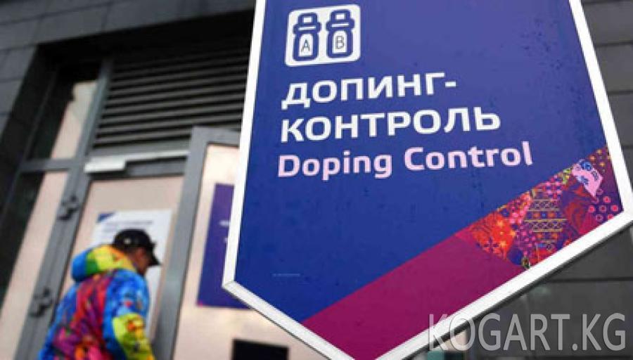 Орусия Олимпиада-2016 оюндарына катышпай калышы ыктымал