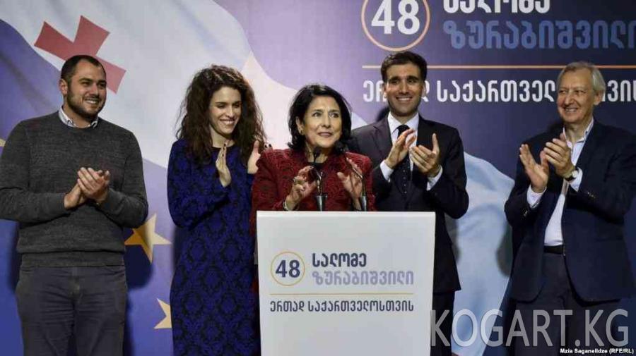 Грузиядагы президенттик шайлоодо Саломе Зурабишвили жеңишке жетти
