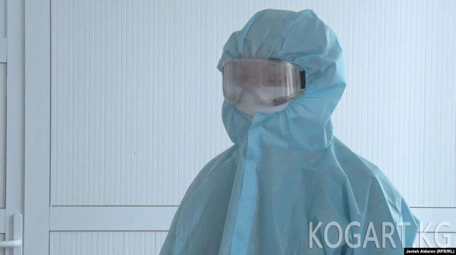 Кыргызстанда COVID-19 жуккан дарыгерлердин саны 32ге жетти