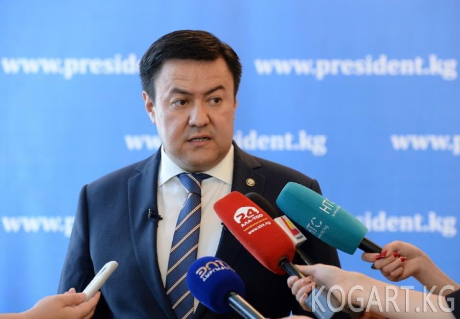 Президент Сооронбай Жээнбеков Германияга расмий визитинин алкагында...