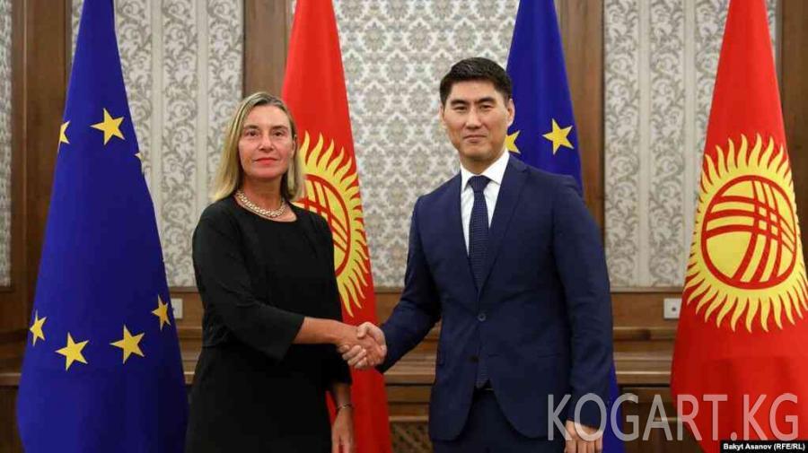 Евробиримдик Кыргызстандын билим берүү тармагына 35,7 млн. евро берет