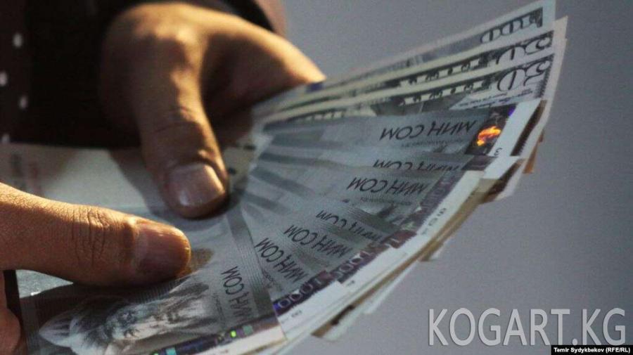 Бишкекте белгисиз адамдар банкты карактап кетишти